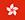 flag_hongkong_icon